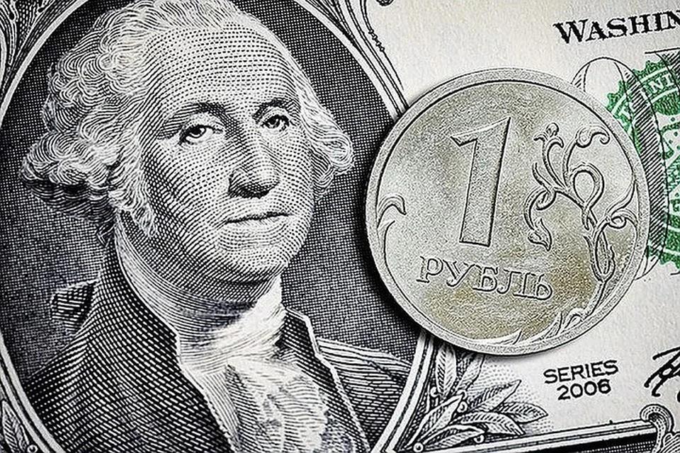 Финансовый аналитик спрогнозировал, ждать ли сильных колебаний курса доллара