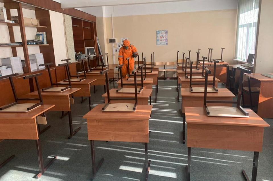 Обработка проходила в кабинетах, учебных классах, рекреационных зонах и так далее