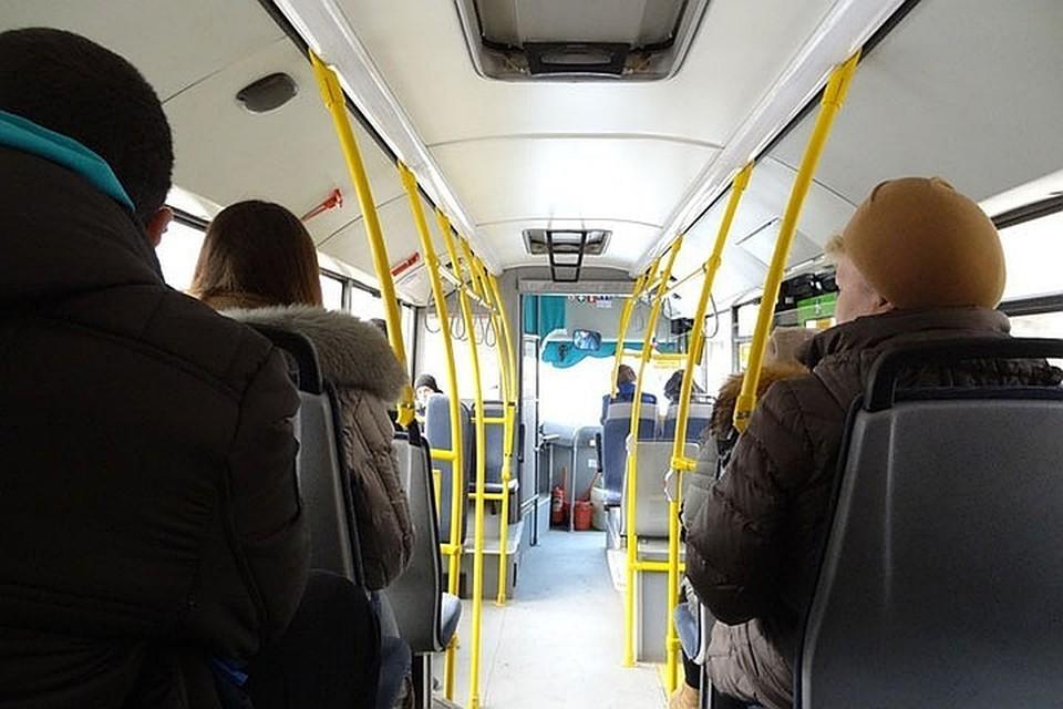 Пока автобус будет курсировать по новому маршруту в тестовом режиме.