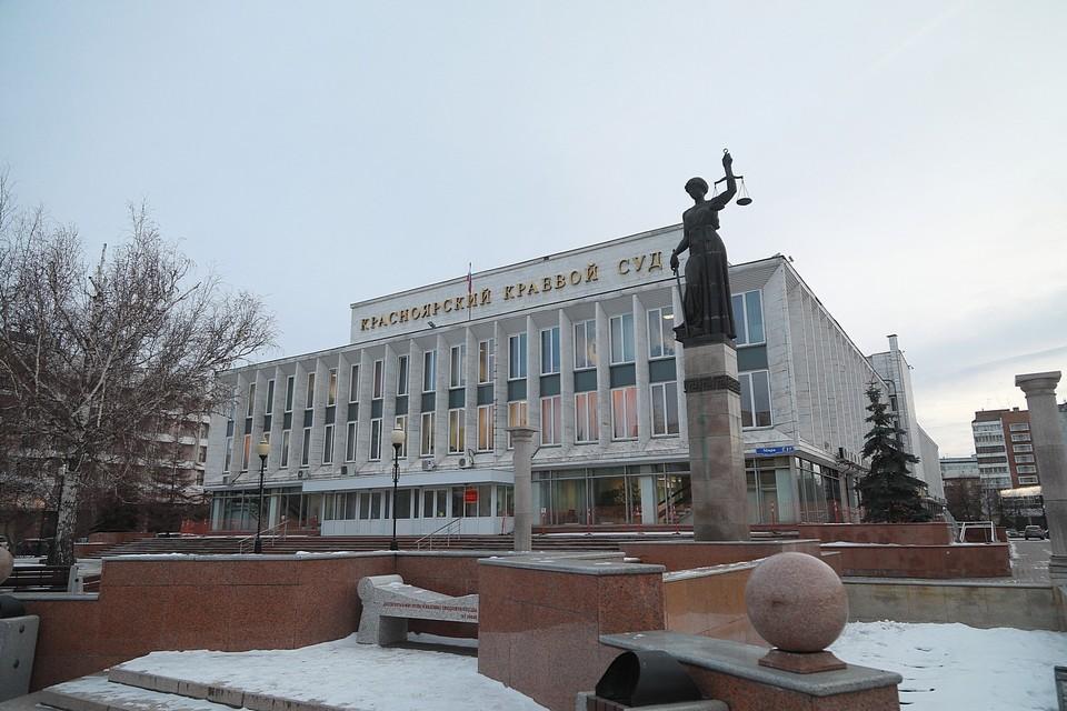 Громкое дело о нападении на инкассаторов в Красноярске направлено в суд