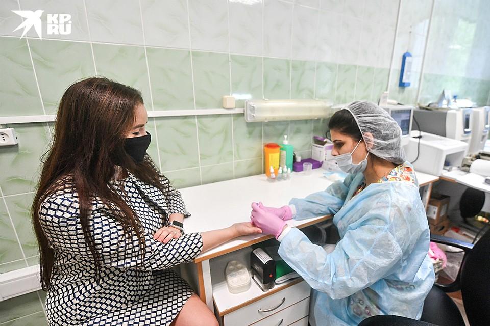 За сутки кировские врачи выявили 137 новых случаев заражения.