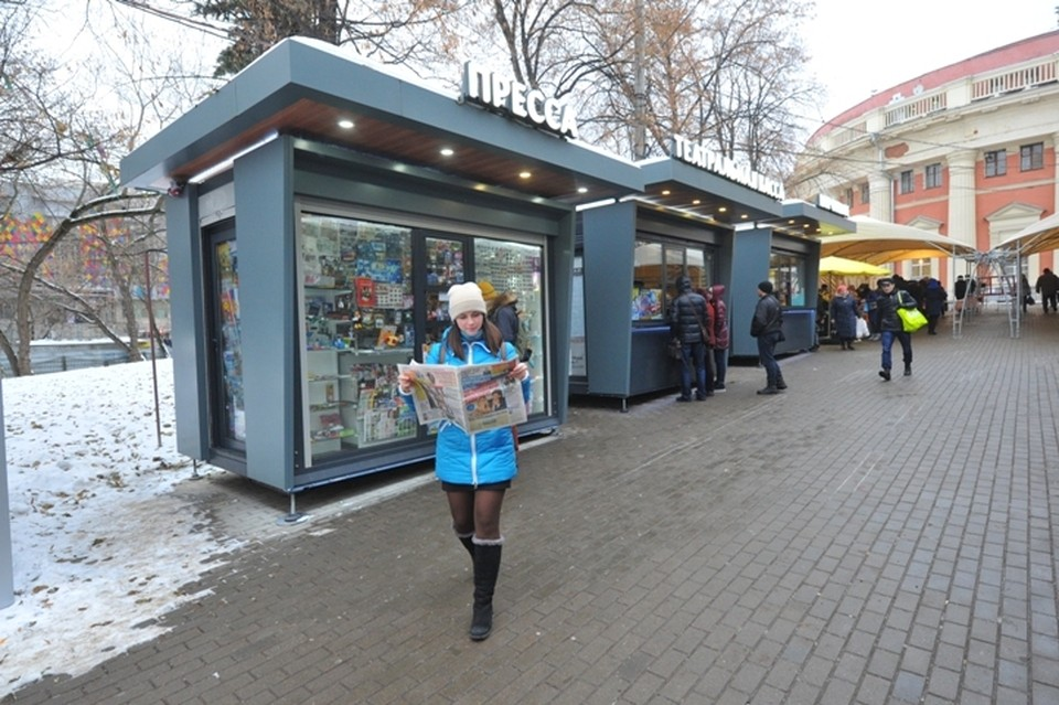 Фото: Владимир ВЕЛЕНГУРИН.