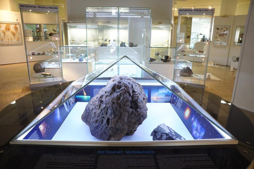 Что стало с обломками челябинского метеорита: изучаем, можно ли еще найти кусочек небесного пришельца