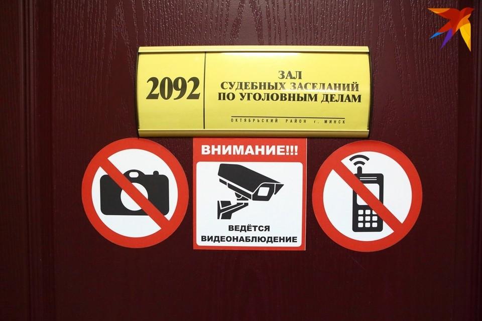 Мужчине из Минска грозит до 25 лет лишения свободы за наезд на сотрудников милиции