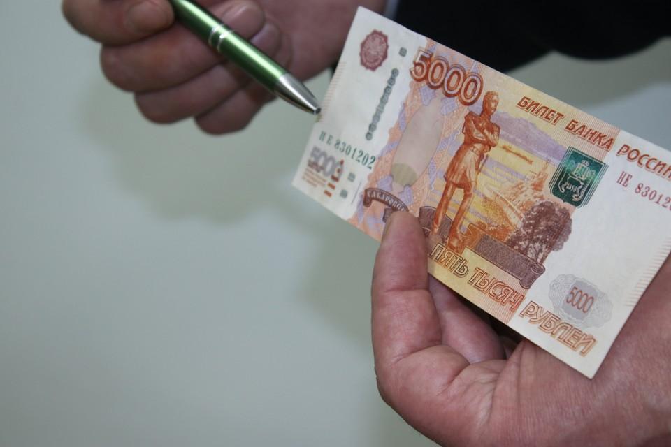 Поддельные пятитысячные купюры нашли в двух банках Ижевска