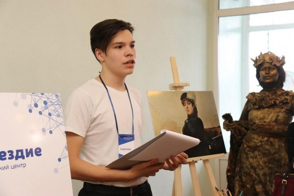 О развитии Дальнего Востока рассказали школьники Хабаровского края