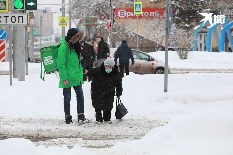 Снегопад способствует помощи окружающим