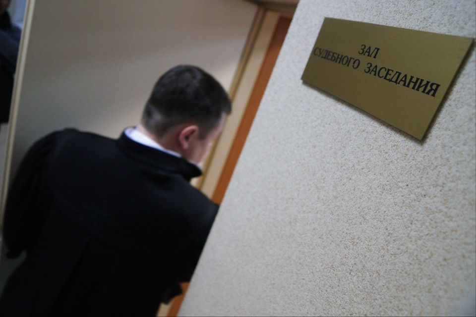 Расследование уголовного дела завершено, его материалы направили в суд.
