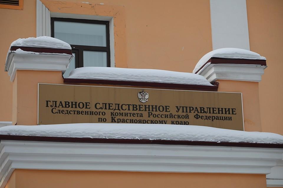 В Красноярском крае завели уголовное дело на органы опеки