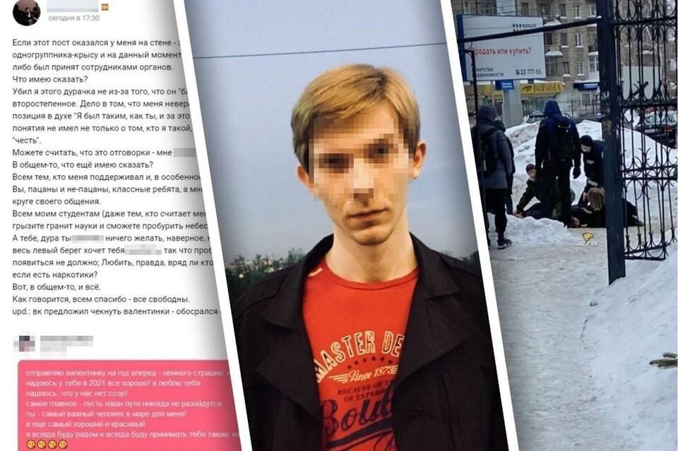 В результате потасовки 26-летний парень оказался ранен ножом в грудь. Фото: vk.com/АСТ-54.