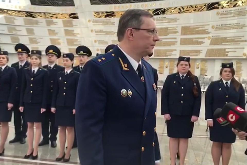 Генпрокурор прокомментировал дело топ-менеджеров Белгазпромбанка