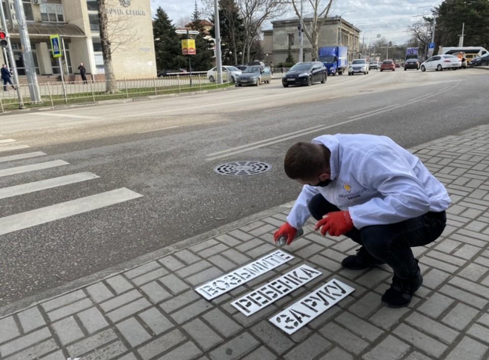 Фото: Госавтоинспекция МВД по Республике Крым