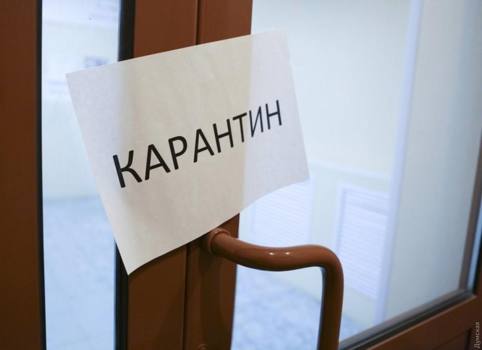 Кабинет министров Украины принял решение о введении адаптивного карантина на территории страны с 24 февраля. Фото: dumskaya.net