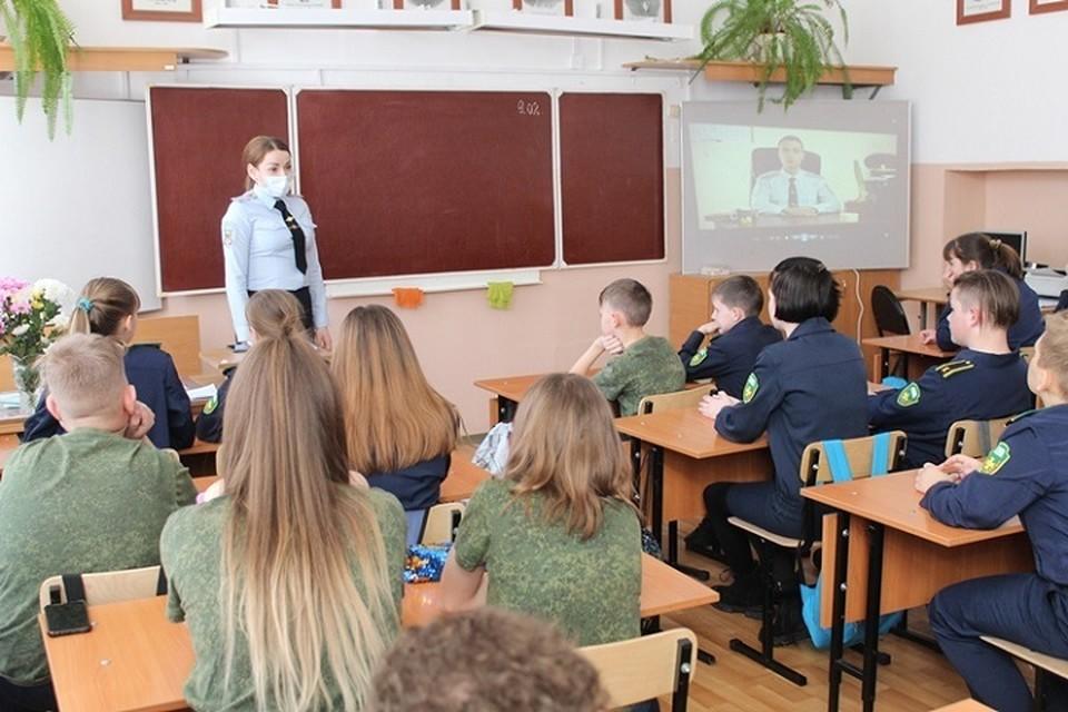 Полиция рассказала школьникам Хабаровского края об ответственности за нарушение закона