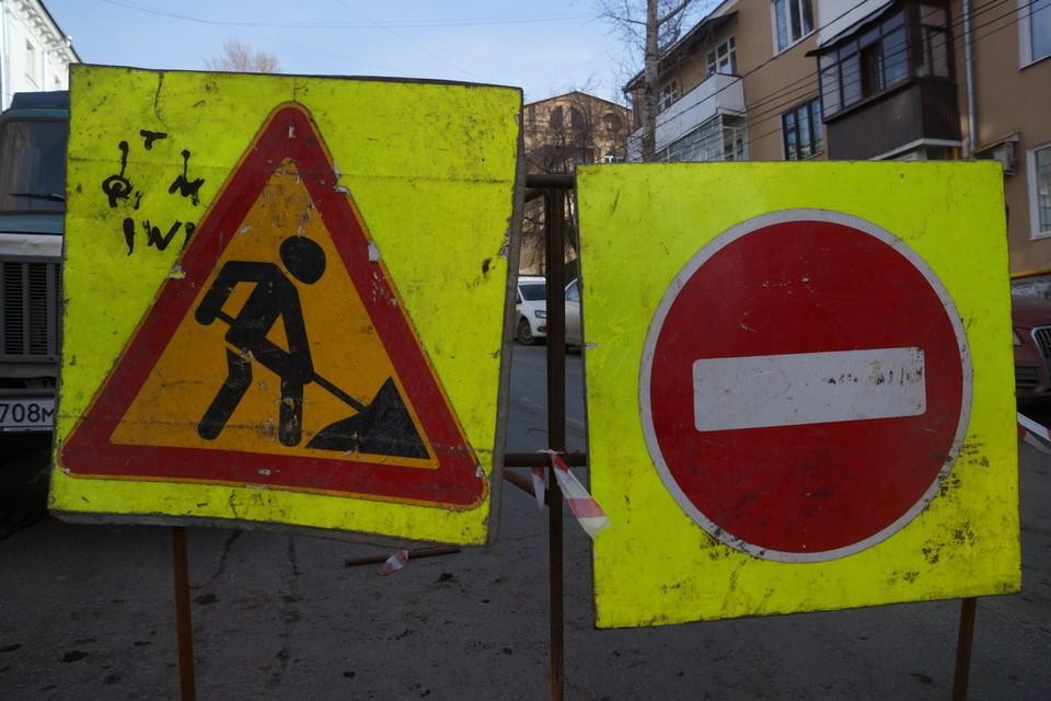 Улица Донская будет перекрыта уже с завтрашнего дня