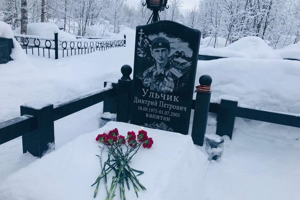 Северянина похоронили в воинском захоронении на Аллее славы. Фото: www.hibiny.com