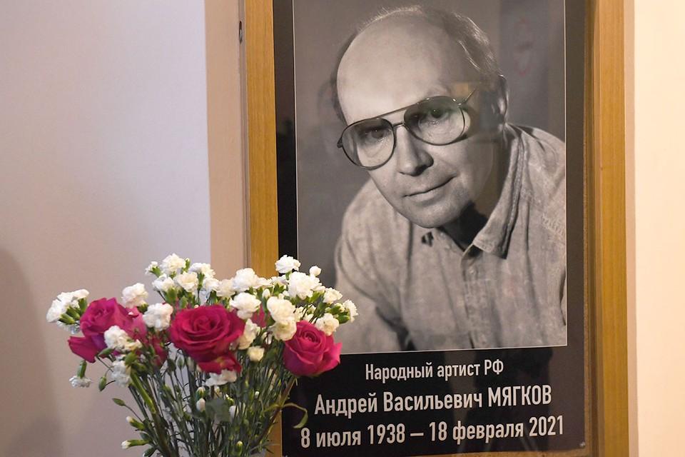 В Москве простились с актером Андреем Мягковым.