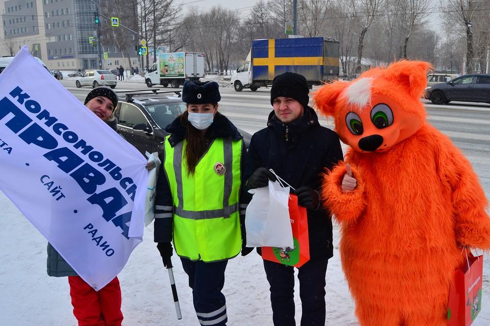 Челябинские водители получили подарки к Дню защитников Отечества
