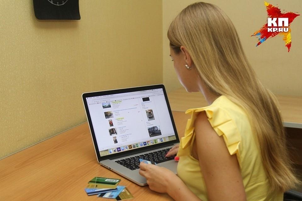 Две жительницы Усть-Куломского района из-за своей доверчивости позволили обогатиться виртуальным дельцам.