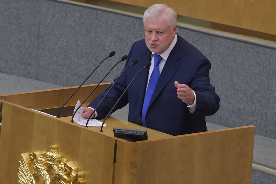 Сергей Миронов заявил, что руководство партией «Справедливая Россия - За правду» останется за ним