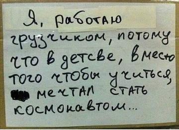 Мечты жителей Молдовы: хотела стать балериной, а стала поваром...
