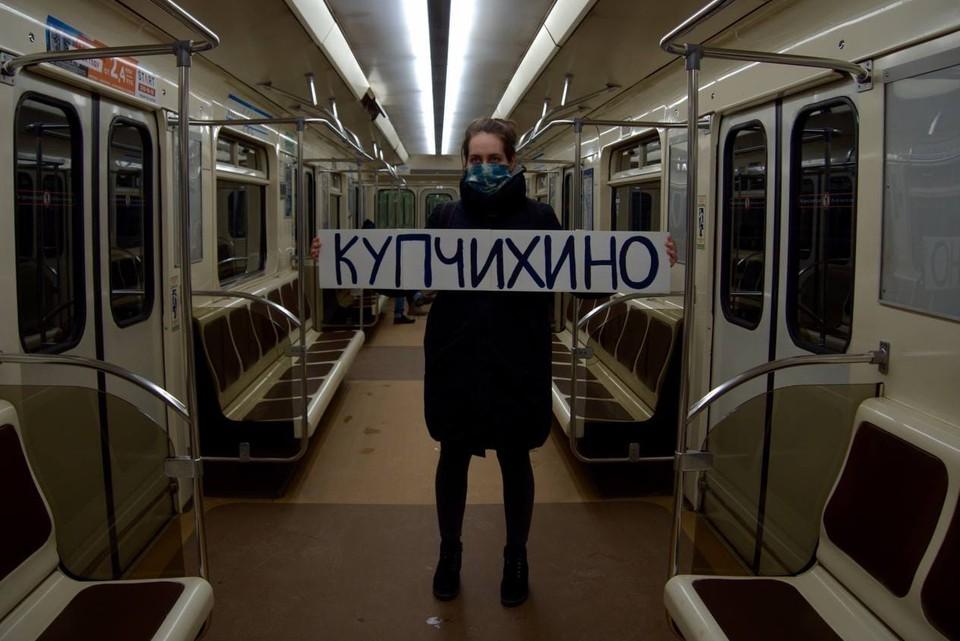 Активистки добавили на привычную схему метро больше дамских имен. Фото: Сообщество «Сепаратистский феминизм» во «ВКонтакте»