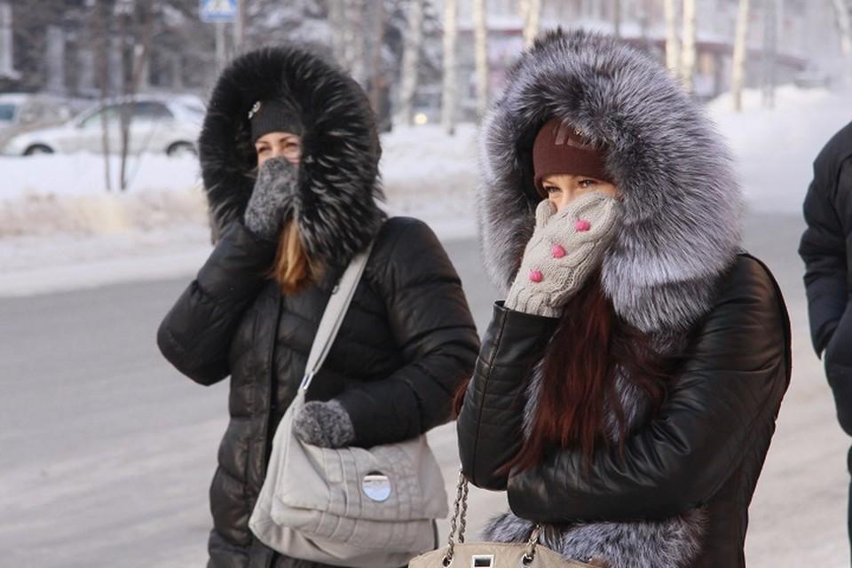 Минимальная температура ночью - 28 градусов мороза.