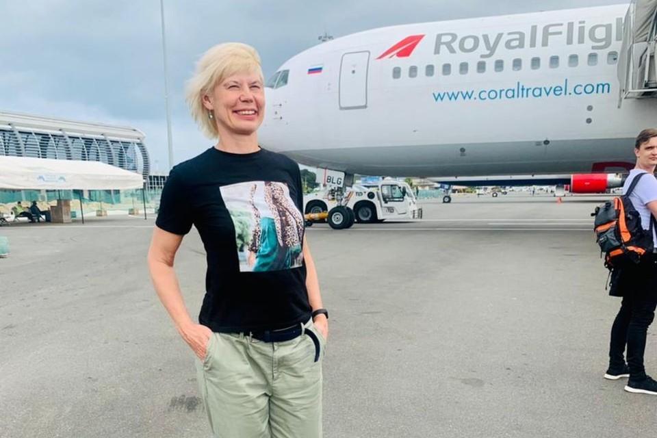 Елена летела в Новосибирск 12 часов. Фото: личный архив героя.