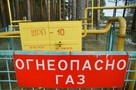 В Калининграде председатель СНТ присвоил газопровод, построенный на деньги дольщиков