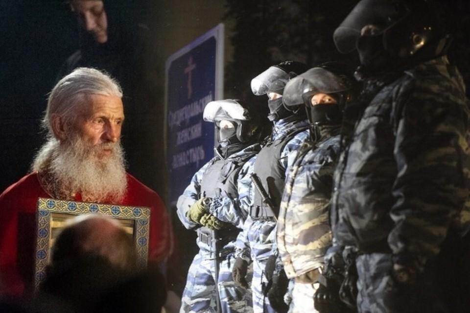 «Все встаем на молитву»: в обитель отца Сергия снова нагрянул ОМОН