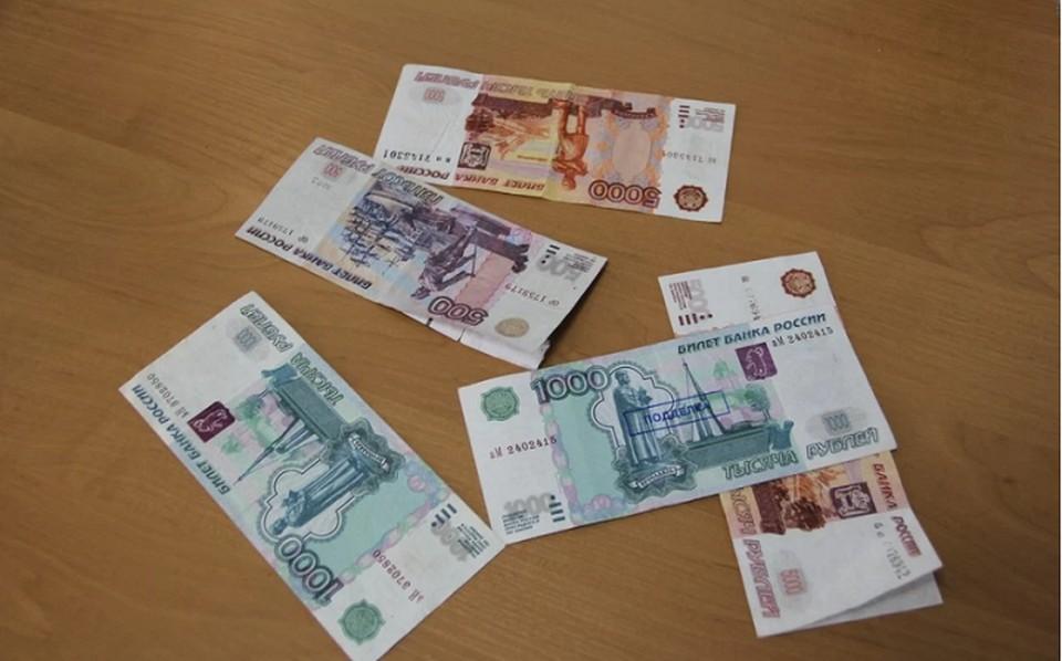 Чаще всего подделывают пятитысячные банкноты.