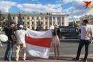 Белорусские историки выступили в защиту БЧБ-флага