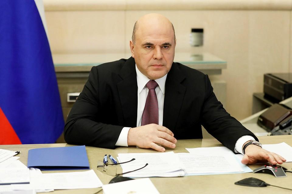 Правительство утвердило концепцию цифровой трансформации соцсферы. Фото: Дмитрий Астахов/POOL/ТАСС