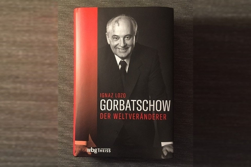 Пока книга издана только на немецком языке.