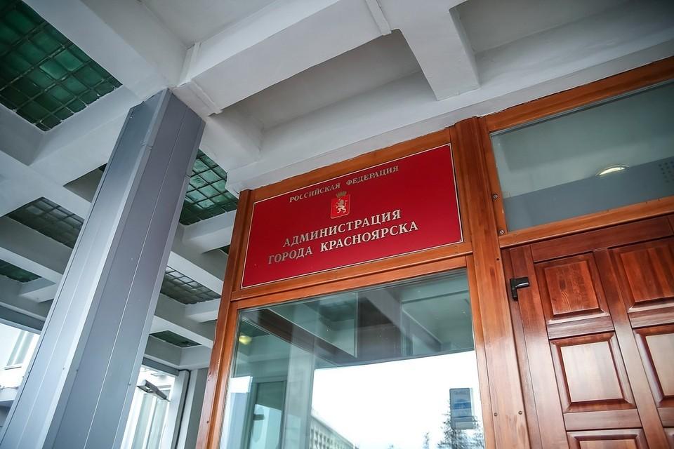 Экс-директор красноярского Центра питания опроверг свое увольнение из-за массовых отравлений