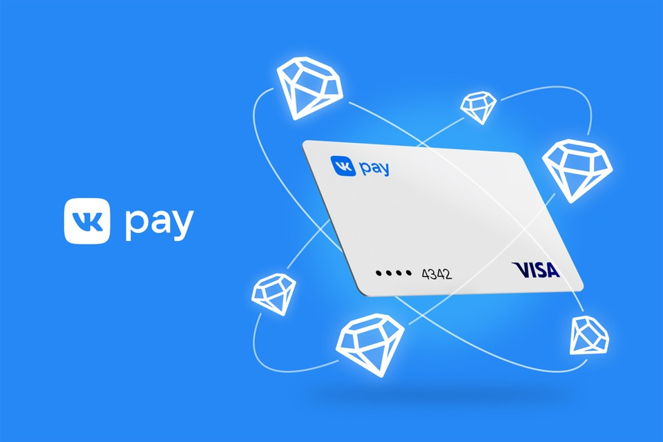 VK Pay — это сервис экосистемы VK для выгодных и безопасных покупок