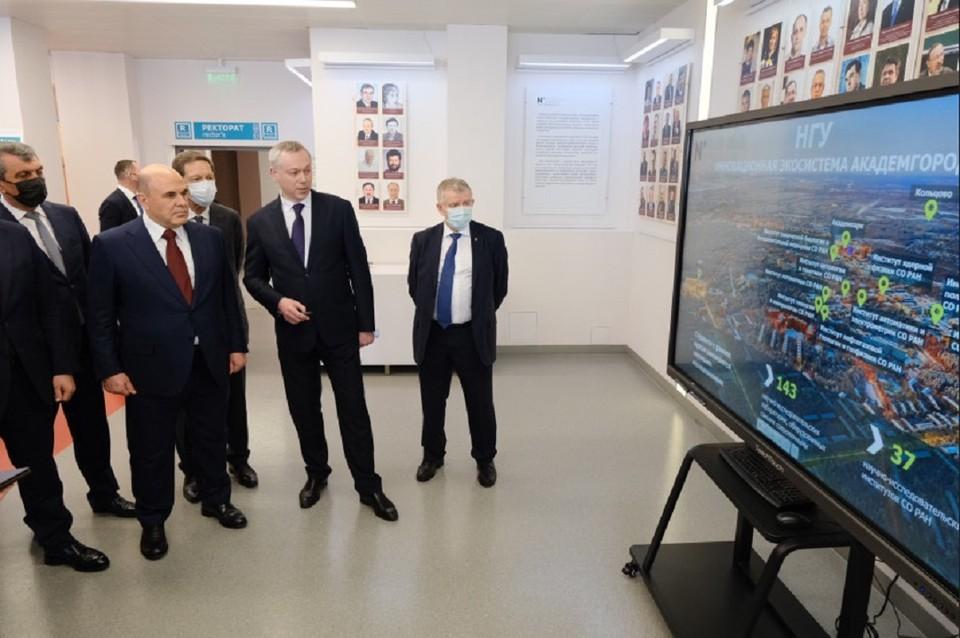 Губернатор Андрей Травников обсудил с Михаилом Мишустиным крупные проекты и достижения Новосибирской области. Фото: http://www.nso.ru/