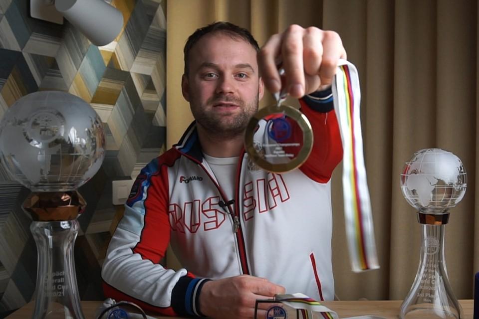 Семен Павличенко и все его награды за 2021 год.