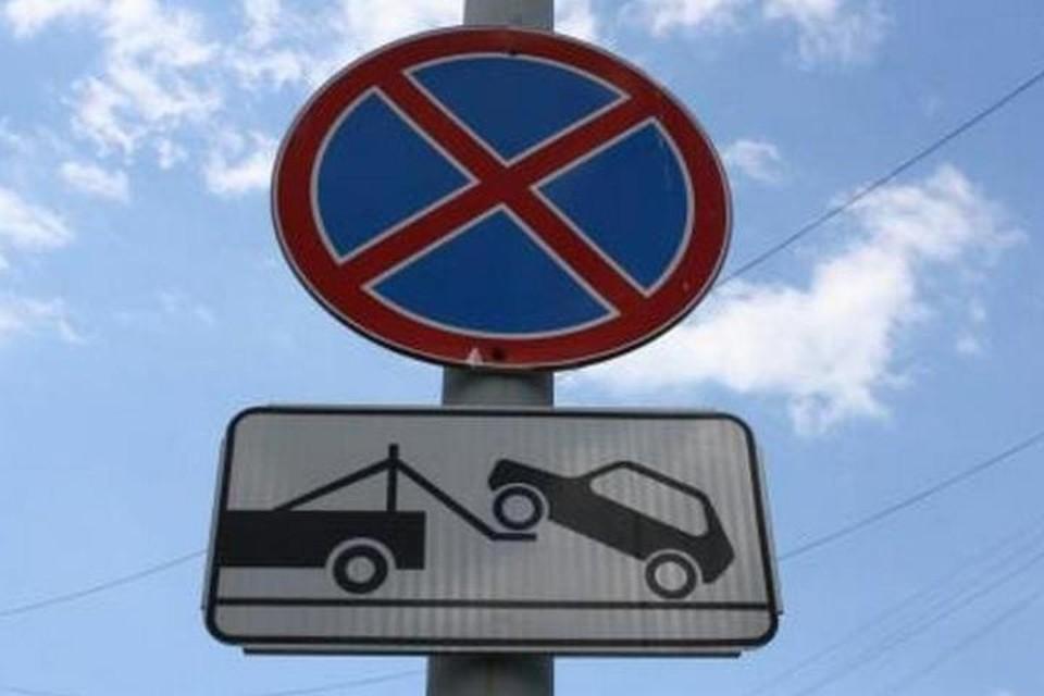 В Советском районе Брянска в четверг, 25 марта, автоинспекторы будут вылавливать водителей, нарушающих правила парковки. Фото:гибддбрянск.рф.