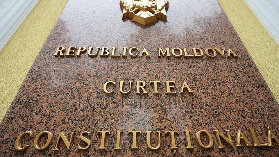 Майя Санду продолжает идти по стопам Владимира Плахотнюка и намерена использовать, как ранее это делал он, Конституционный суд против парламентского большинства. Фото:aif.md