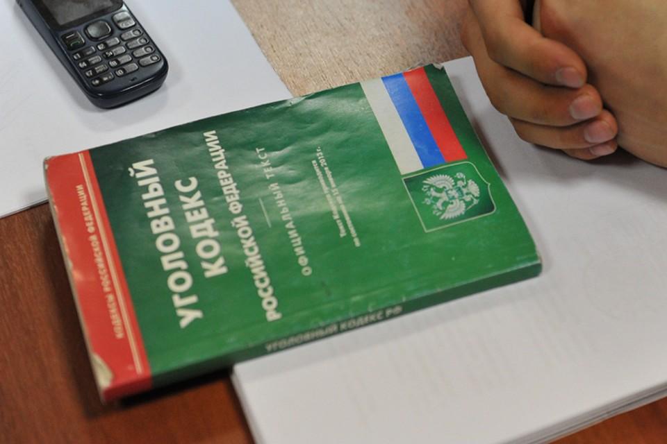 В Брянске 26 марта осудили местного жителя за незаконный сбыт наркотиков.
