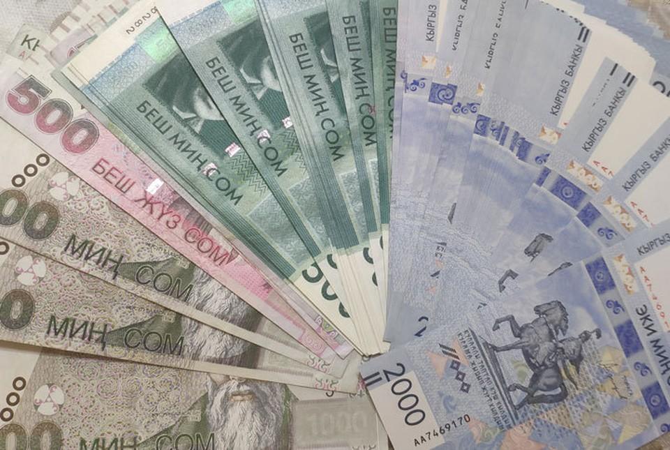 Выпадения платежей от аренды составили более 100 млн сомов.