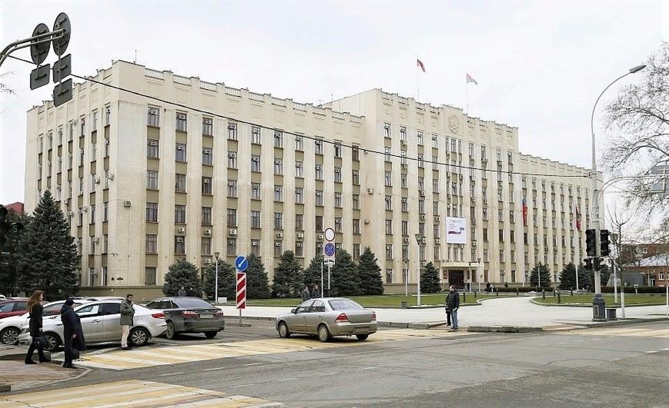Фото: пресс-службы администрации Краснодарского края