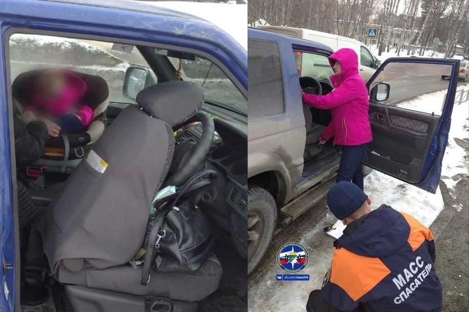 В Новосибирске 2-летняя девочка случайно оказалась заперта в припаркованной машине. Фото: спасатели МАСС Новосибирск