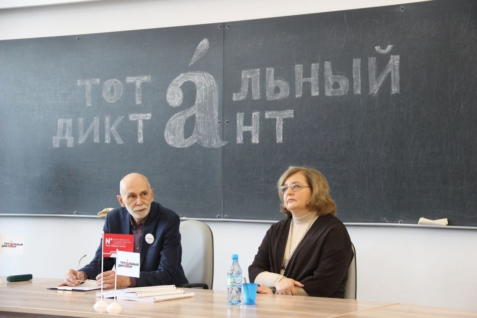 В этом году Тотальный диктант пройдет 10 апреля.