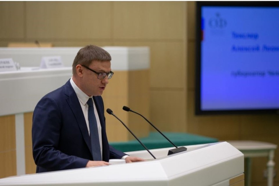 Возглавит делегацию Челябинской области губернатор Алексей Текслер. Фото: gubernator74.ru