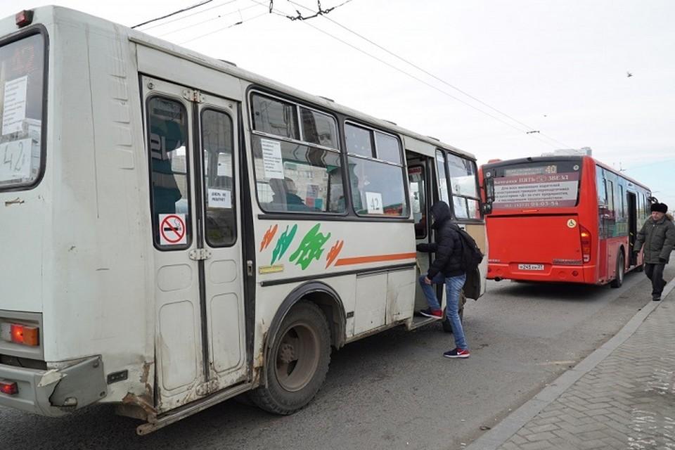 Названия трех остановок предлагают изменить в Хабаровске