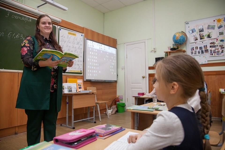 Лучшие педагоги Иркутска поделились своими профессиональными секретами
