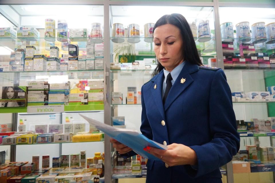 Прокуратура через суд обязала областной Минздрав обеспечить семью мальчика нужным препаратом.