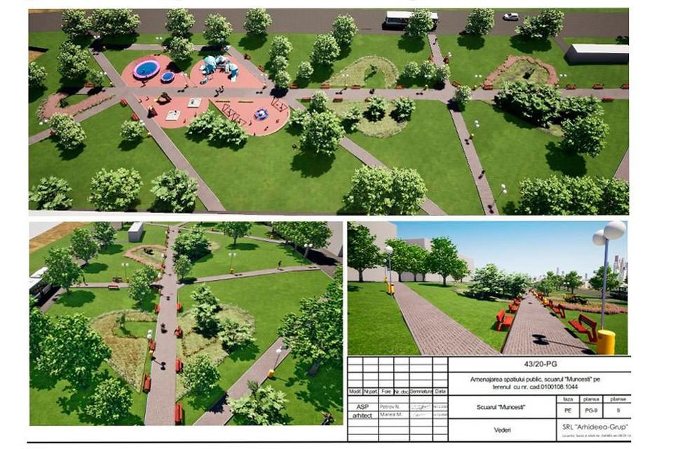 В Кишиневе будут благоустроены два сквера (Фото: сайт мэра Кишинева).